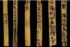 简牍|两千年前的尺牍文化
