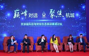 科技教育助力创新中国,沃特数字商学院启动发布会在杭州隆重举办