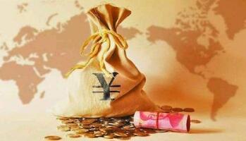 周小川:香港将作为全球离岸人民币业务枢纽地位会进一步强化