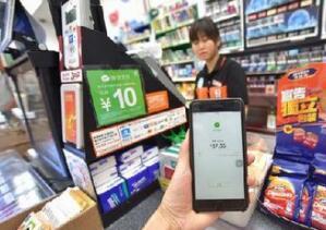 微信支付进入俄罗斯市场  是世界上第17个可使用微信支付的国家