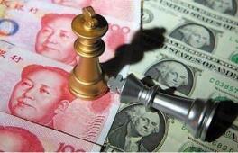 7日人民币对美元汇率中间价报6.3919