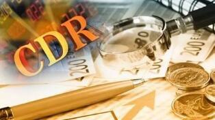 首单CDR发行上市已经申报 独角兽战略配售基金下周一正式开卖