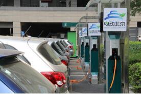 北京新能源车指标排至2024年  中签率或再创新低
