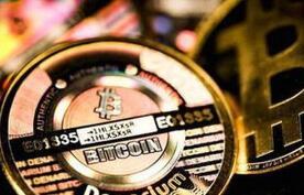 """比特币周日连续第三天下跌 一度重挫12% 韩国加密货币交易所遭到""""网络入侵"""""""