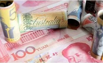 6月11日,人民币兑美元汇率中间价下跌61个基点报6.4064