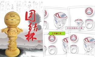 2017梦幻西游杯•中华民族篮球公开赛全国总决赛即将开战