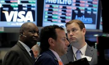 美股周四收盘涨跌不一  投资者仍在权衡联储加息的影响