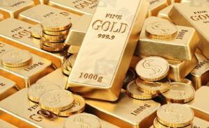 黑石集团:黄金仍有一席之地 地缘政治风险加大