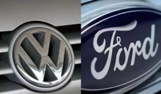 大众福特结成战略合作联盟  提升双方公司的竞争力