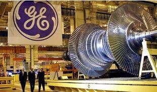 通用电气预将其工业燃气发动机业务以至少30亿美元出售