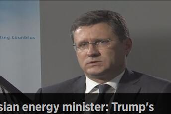 俄罗斯石油诺瓦克部长:欧佩克和非欧佩克成员国已经再考虑2019年石油产量协议