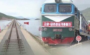 朝韩本周继续举行系列会谈:将讨论连接铁路和公路、现代化和森林合作等项目
