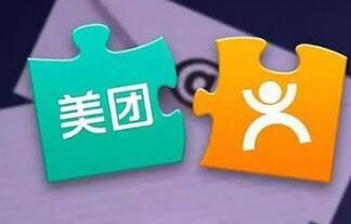 25日,港交所披露生活服务电商美团点评的上市申请