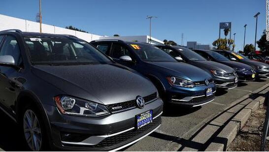 法国财长勒梅尔:欧盟誓将报复美国汽车关税