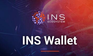 国际重量级区块链项目INS钱包即将上线