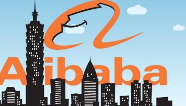 阿里巴巴超越IBM  成为全球第四大云基础设施及相关服务提供商
