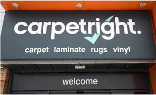 Carpetright摇摇欲坠 9月底将关闭81家门店