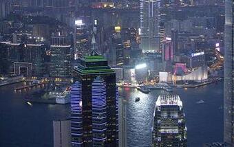 香港被评为全球外派员工生活成本最高的城市