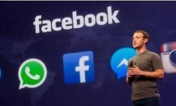 Facebook再曝数据漏洞:1.2亿用户数据面临泄露风险