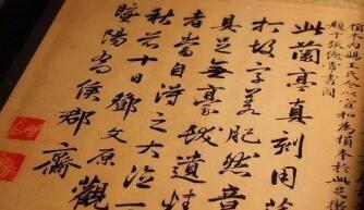 100幅传世书法,每一幅都是无价之宝!