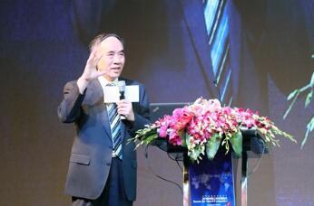 2018中国上市公司论坛在沪成功举办