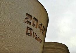 华人文化集团公司宣布完成近100亿人民币A轮融资