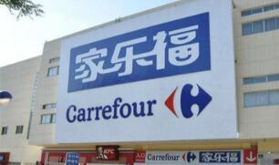 法国零售巨头家乐福与英国连锁超市巨头乐购宣布建立长期战略联盟