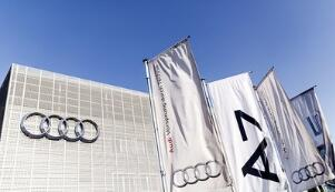 奥迪已获上汽大众1%股份 可以生产挂有上汽奥迪商标的汽车产品