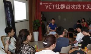 区块链VCT:不止于币,更致于开创社群3.0新时代!