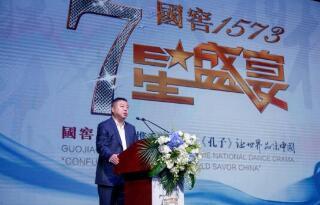 诗人CEO江南春:从让世界看到,到让世界品味