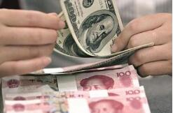 在岸人民币兑美元汇率周三大涨逾450点 逼近6.6元关口