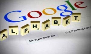 谷歌母公司Alphabet是交通领域的'超级大国'
