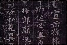 中国古代小楷书法史
