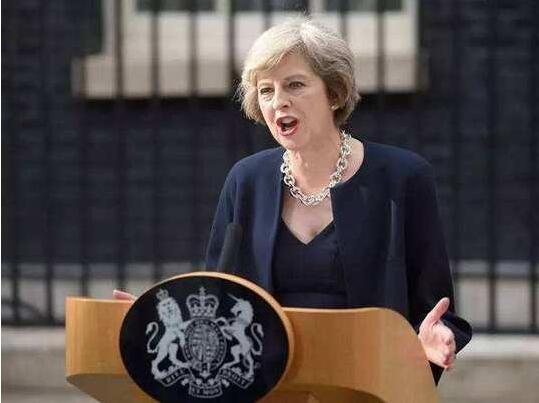 """英国首相特雷莎•梅:内阁已经在脱欧问题上达成""""一致立场""""  提议英国和欧盟建立自贸区"""
