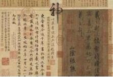 王羲之书法里的最后时光