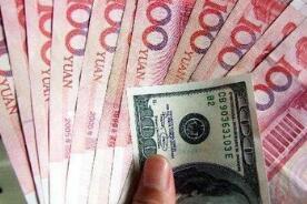 离岸人民币走低,兑美元1个小时跌幅扩大至350点