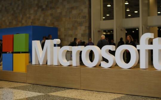 微软股价周四创纪录新高 市值首次突破8000亿美元