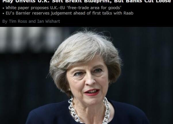 英国首相发布白皮书:落实脱欧后与欧盟单一市场保持密切关系的计划