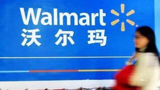 沃尔玛否认出售旗下日本连锁超市西友(Seiyu)
