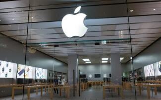 前苹果公司自动驾驶汽车团队工程师拒绝认罪
