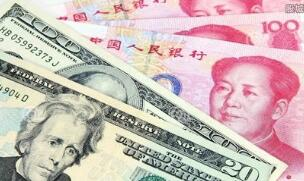 人民币对美元汇率中间价报6.6914元  前一交易日跌93基点