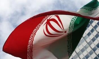 因不满受到制裁 伊朗将美国政府告上国际法庭
