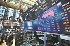 美股新闻:美股周三收高 金融和工业股领涨  标普500指数上涨0.2%