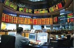 欧洲股市19日收盘走低  泛欧斯托克600指数收盘下跌1.03%