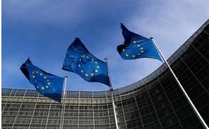 欧盟正在着手准备一份新的对美国商品报复清单