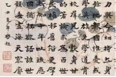 近现代四位国学大师的书法作品:章太炎、梁启超、王国维、胡适