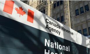 加拿大税务局重磅新闻:要参与验证房贷了!