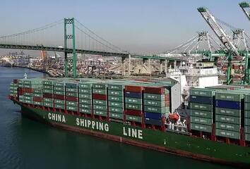 外媒:G20会议全球贸易关系的裂痕表露无遗