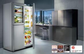 LIEBHERR利勃海尔冰箱 极致锁鲜科技