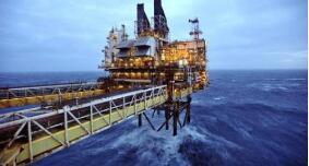 油价周一收低,回吐稍早的涨幅